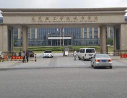 东莞理工学院供热设计案例